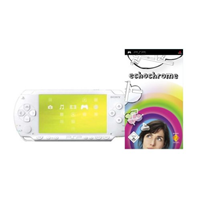 Sony PSP Slim & Lite - Weiss Echochrome Bundle
